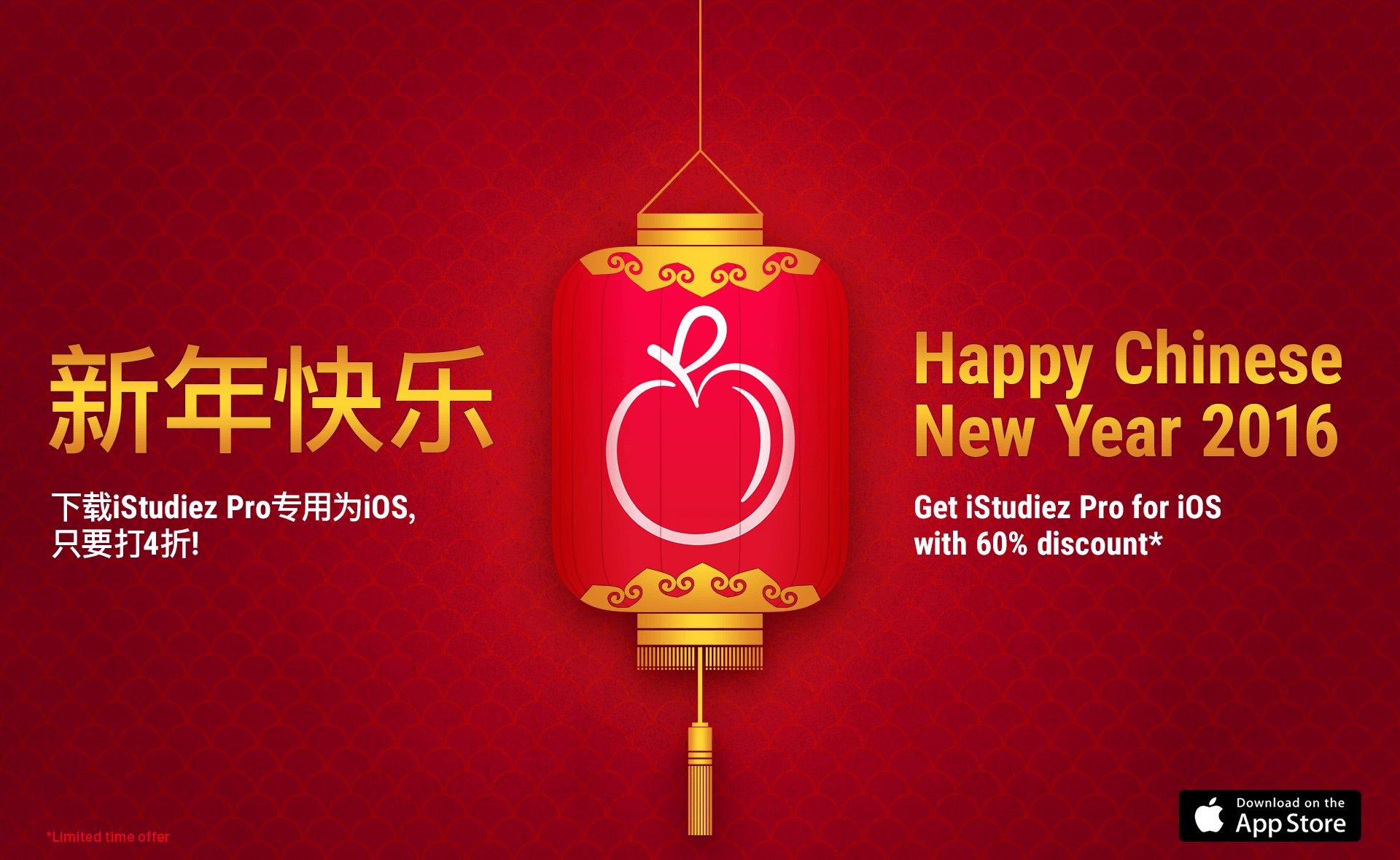the origin and history of chinese new year Where did the tradition of kissing on new year's come from historians date this practice back to ancient roman, english and german traditions.